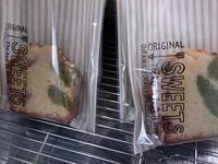 「超しっとりチョコレートケーキ」は完売しました - 焼き菓子  Maison Hiroko