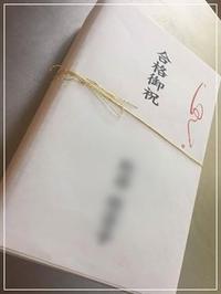 桃林堂の小鯛焼き - From sugar box studio