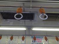 【龍ヶ崎】人生フルーツを観たら、コロッケが食べたくなりました。 - 大和雅子の日々、日常のあれこれ