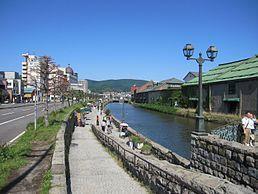 今や小樽観光の中心地 - 歴史散歩