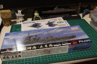 フジミ 駆逐艦五月雨  - フロランタン