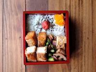 3/15(火)厚揚げ肉巻きの生姜焼き弁当 - おひとりさまの食卓plus
