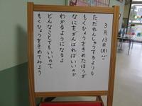 子どもたちへのメッセージ(No.1432)【目標を決める】 - 慶応幼稚園ブログ【未来の子どもたちへ ~Dream Can Do!Reality Can Do!!~】