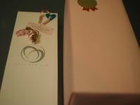 17年3月14日 ホワイトデーの贈り物♪ - 旅行犬 さくら 桃子 あんず 日記