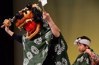第39回民俗芸能の夕べ 大平太神楽 大神楽の舞 - あちゃこちゃばやばや 2