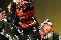 第39回民俗芸能の夕べ 大平太神楽 幕 - あちゃこちゃばやばや 2