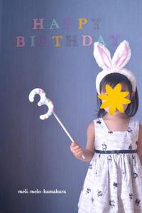 ◆娘、3歳になりました。 - フランス雑貨とデコパージュ&ラッピング教室 『meli-melo鎌倉』