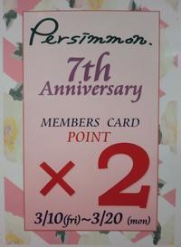 ☆purifier ギャザーネックブラウス☆ - persimmon blog