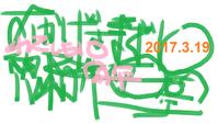 はんなりかふぇ憩和井 平等院店~おかげさまで10周年~ - 【飴屋通信】 京都の飴工房「岩井製菓」のブログ