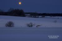 残月の丘 - ekkoの --- four seasons --- 北海道