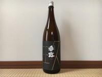 (熊本)香露 特別純米酒 / Koro Tokubetsu-Jummai - Macと日本酒とGISのブログ