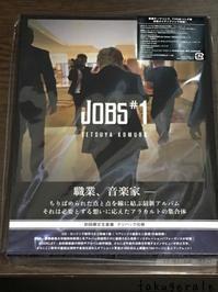 JOBS$1を聴く - WHOPPER(^^♪