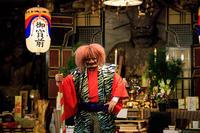 千本ゑんま堂 強運節分祭・狂言 - 花景色-K.W.C. PhotoBlog