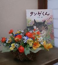 3/14(火曜日)・15(第3水曜日)は定休日です - 信夫山文庫 日日雑記