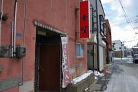 久慈(丸窓のあるスナック店)本町2丁目 - 古今東西風俗散歩(町並みから風俗まで)