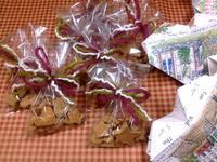 ☆ホワイトデー・ハートのプレゼントパッケージ☆ - ガジャのねーさんの  空をみあげて☆ Hazle cucu ☆