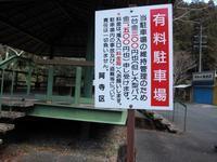 鳳来寺の阿寺の七滝 - 休日はタンデムツーリング