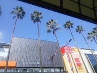 宮崎でバスを待つ - B級出張日記