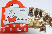 ミッフィーのチョコレート - ∞Paty Kobe