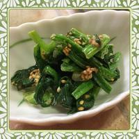 ほうれん草のマヨポン和え - kajuの■今日のお料理・簡単レシピ■
