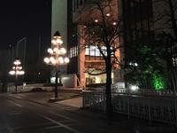 街灯 - Messaggi di Luce