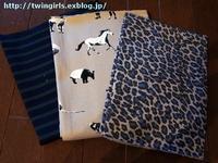 【布の購入記録】puririさんのミニサンクスパック - 双子に贈る手作りの服