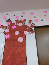 あや音 笑顔桜 - ケアホーム穂の香(ほのか)、ケアホームあや音(あやね)、デイサービス燈いろ(といろ)の日常
