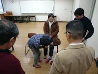 第4回香川県鍼灸師会 生涯研修会 報告 - はりきゅう日記