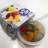 トモ君の誕生日だから彼も僕も食べなかったみつ豆を頂こうか。 - Isao Watanabeの'Spice of Life'.