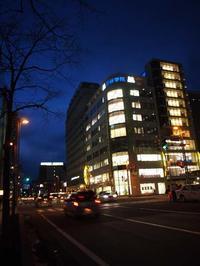 3月14日 今日の写真 - ainosatoブログ02