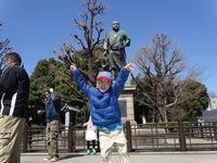 上野動物園 - ~ワンパク五歳児子育て中~