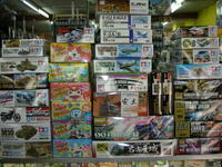 2017年3月14日の入荷品 - 模型の国トヤマの店主日記 (宮崎県宮崎市)