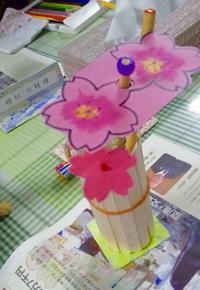'17/3月 デイサービスらっこの工作 ピンクのプロペラです - 工作ボランティア&描くこと
