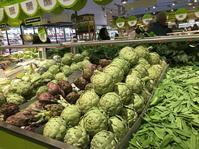 スーパーマーケット - 飲食日和 memo