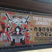 J-WAVE「トーキョー・ギター・ジャンボリー」 - Like attracts like.