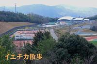 イエチカ散歩〖散策〗 - 日本全国くるま旅
