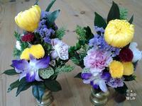 仏花 - 『 花*生活の愉しみ 』