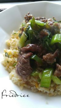 牛肉とチンゲン菜のあんかけチャーハン - 料理研究家ブログ行長万里  日本全国 美味しい話