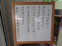 子どもたちへのメッセージ(No.1434)【思い出】 - 慶応幼稚園ブログ【未来の子どもたちへ ~Dream Can Do!Reality Can Do!!~】