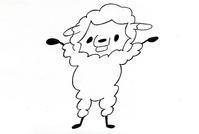 本日のイラスト その280(羊の皮?をかぶったパンダ) - hacmotoのフォルダ