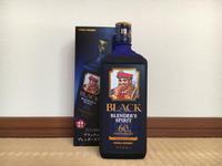 (洋酒)ブラックニッカ ブレンダーズスピリット / Black Nikka Blender's Spirit - Macと日本酒とGISのブログ