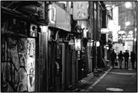渋谷のんべい横丁 - コバチャンのBLOG