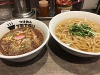 つけ麺 TETSU 北千住 - nine  to  eight
