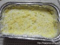 ホワイトデーのお土産はチーズケーキと気になっていた焼きそば実食 - 丁寧な生活をゆっくりと2
