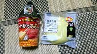 メロンパン - ★お気楽にょろちゃん★