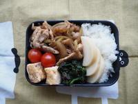 3/15(水)ぶたの生姜焼き弁当 - ぬま食堂