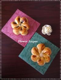 春待ち☆お花の2色あんパン - パンのちケーキ時々わんこ