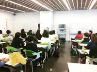 元気パワーをチャージする方法(大津先生のセミナーでした!) - もんもく日記2~今ここで、未来を生きる。