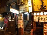 札幌 とんかつ すみだ川 その2 (ヒレかつ定食) - 苫小牧ブログ