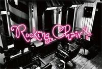 3月の定休日のお知らせ - Rocking Chair